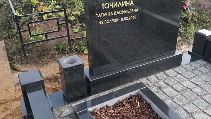 Цоколь из габбро-диабаза Назрань симс 3 мир надгробие